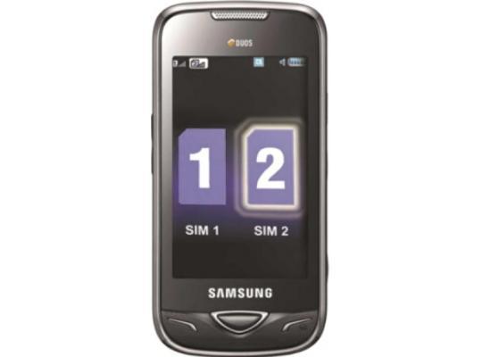 Cel mai bun Dual SIM